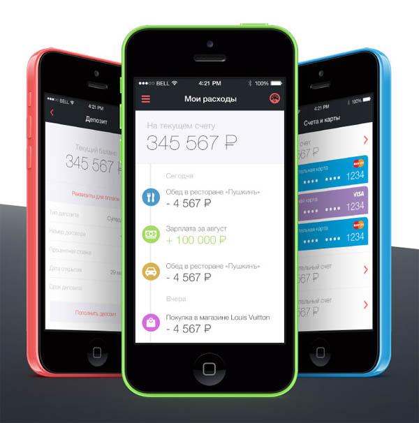 bank-app-ui-09