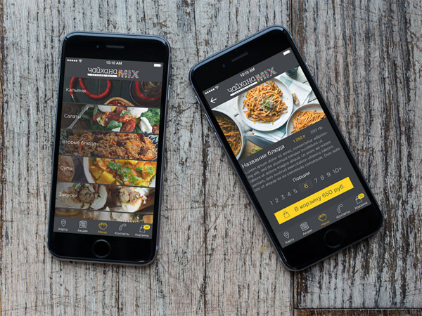 Food-Delivery-App-UI-10