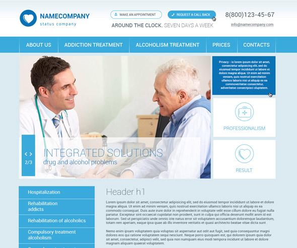 hospital-psd-template-15
