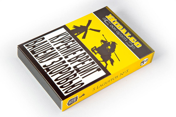 Cigar Packaging 16