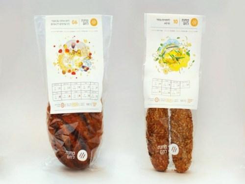 Bread-Packaging-17