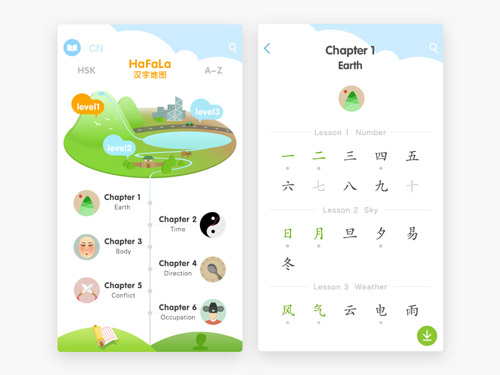 Education-App-UI-04