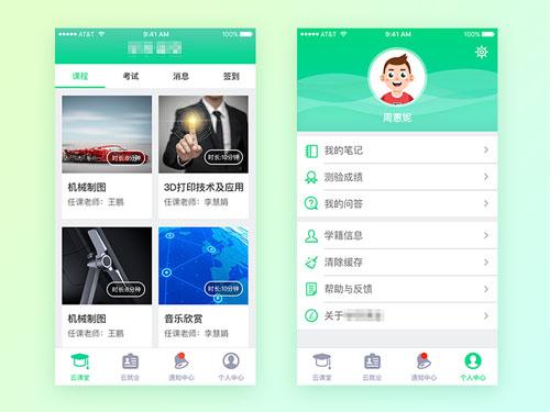 Education-App-UI-10