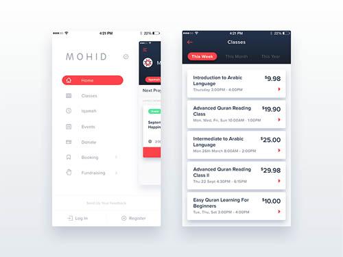 Education-App-UI-18