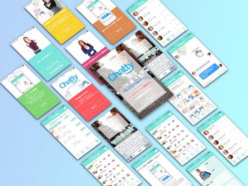Education-App-UI-31