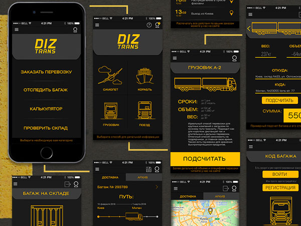 black-ui-design-11