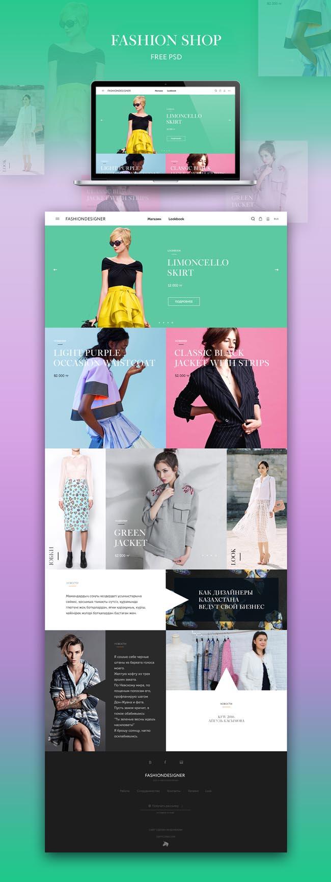 Fashion Ecommerce PSD Web Template