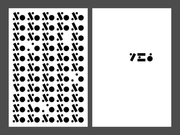 black-white-poster-32