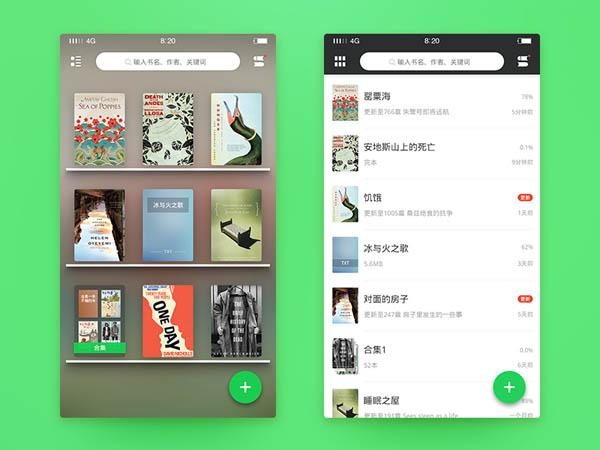 book-app-ui-02
