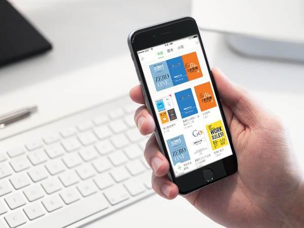 book-app-ui-10