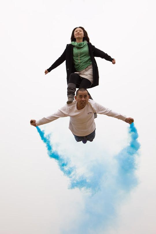 Volar!