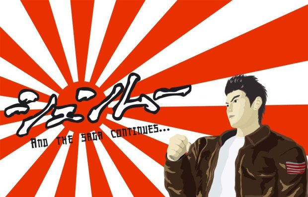 Shenmue_Poster_2_by_BrainboxMedia