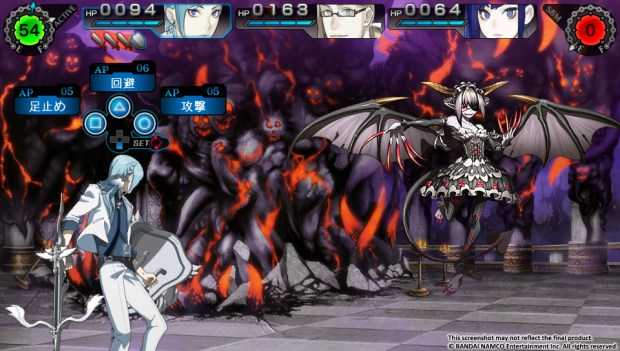 Ray Gigant Battle Screenshot