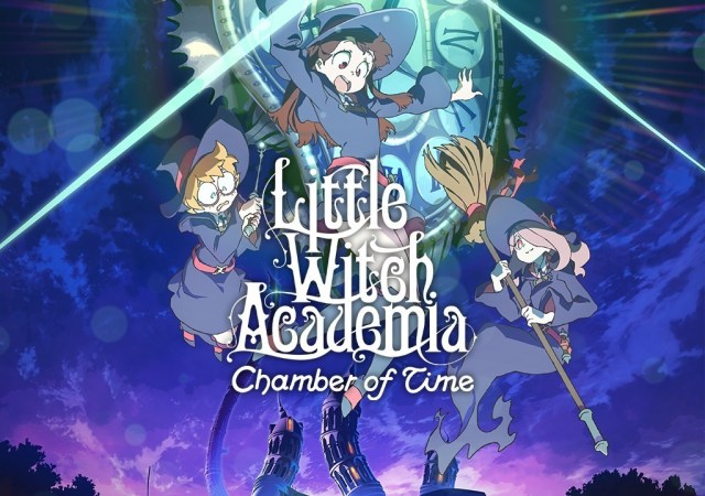 little witch academia chamber of time ps4