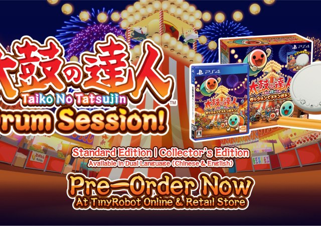 taiko no tatsujin drum session ps4