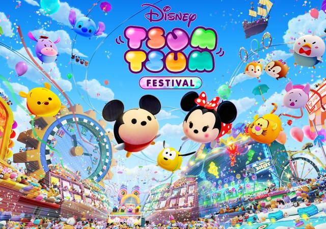 Disney TSUM TSUM FESTIVAL – Review en Nintendo Switch-Smashtec