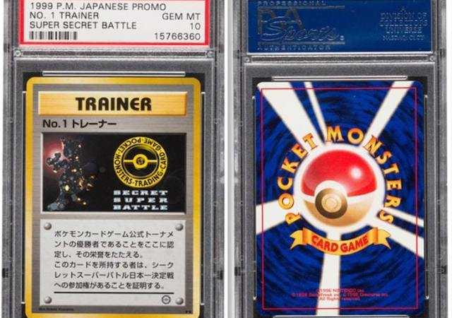 Trainer Promo Hologram Trading Card