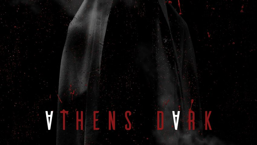 Athens Dark - Ένα βήμα που δεν ολοκληρώθηκε ποτέ