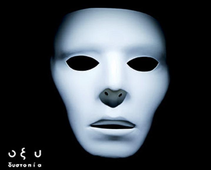"""Το Πρόσωπο που Πρέπει να Πεθάνει- Ένα ψυχεδελικό τριπ στον κόσμο """"ενός άλλου Jason"""""""