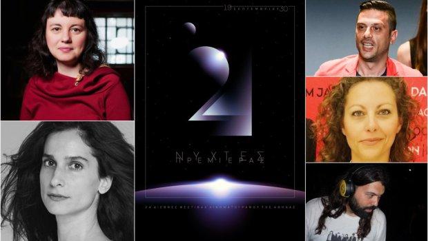 """Τι να δείτε στο 24ο Διεθνές Φεστιβάλ Κινηματογράφου της Αθήνας """"Νύχτες Πρεμιέρας"""""""