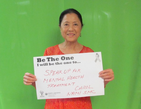 Speak up for mental health treatment - Carol, NAMI SMC