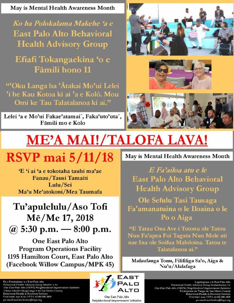 EPA Family Awareness Night Tongan