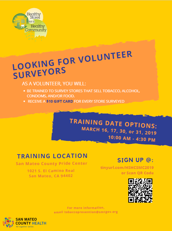 hshc volunteer flyer