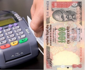 RBI allows cash withdrawal from shops