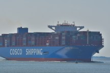Aankomst Cosco Shipping Universe 23-07-'18-16