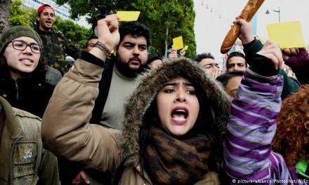 Tunisia plans social reforms after wave of anti-austerity protests | News | DW | 14.01.2018