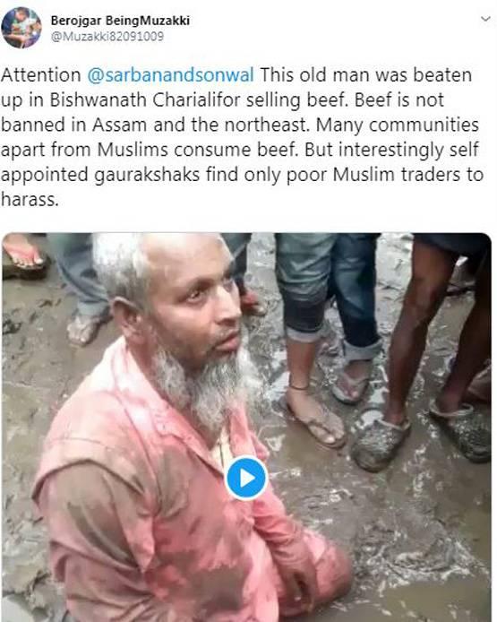 मुस्लिम को 'खिलाया सुअर का मांस', ओवैसी बोले- Video देख आ रहा गुस्सा...