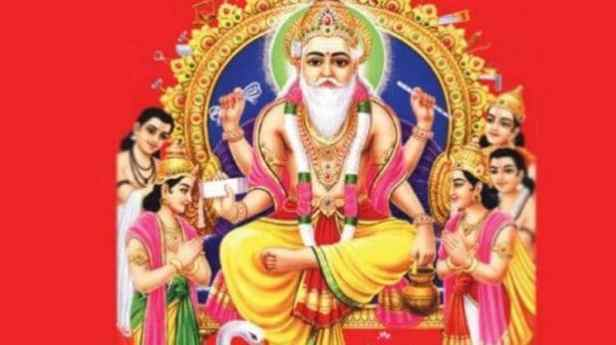 Image result for Vishwakarma
