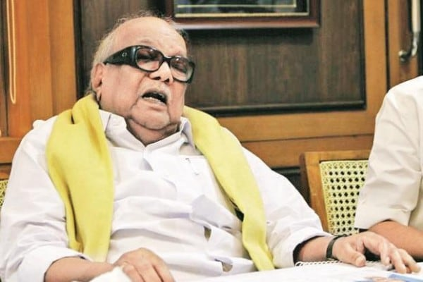 After 50 years, the glasses of Karunanidhi were changed.