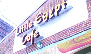 The Little Egypt Features Spicy Mediterranean Food