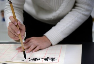 Gallery: Chinese Club Calligraphy Contest