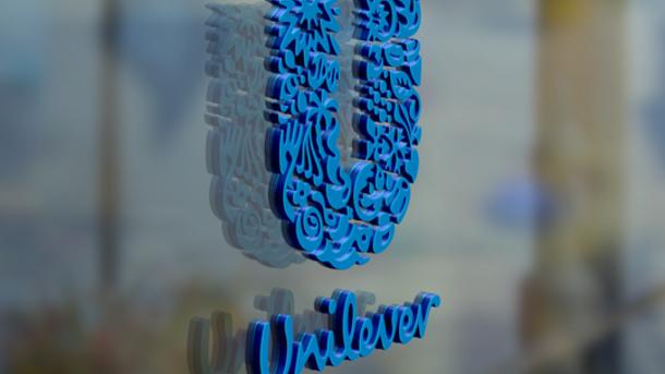 Unilever Young Entrepreneurs Award for 2018 Now Open