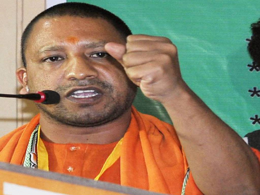 Yogi Govt Introduced Accelerated Investment Promotion Policy For Job Creation