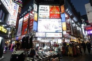 Korea Tourism Promotes Korea Sale Festa 2017