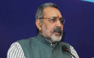 Procurement Portal for MSEs Launched by Giriraj Singh