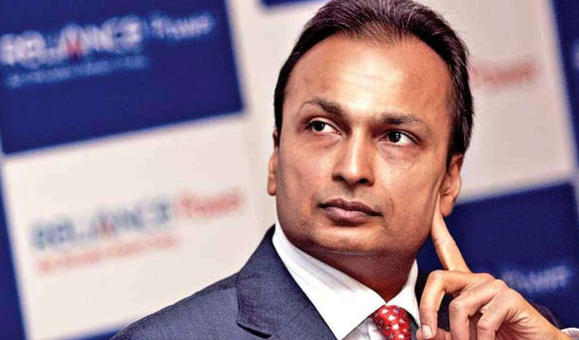 Reliance Capital to Exit Mutual Funds Business