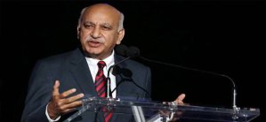 Committed to Increase  Trade and Investments Between India & Europe: MJ Akbar