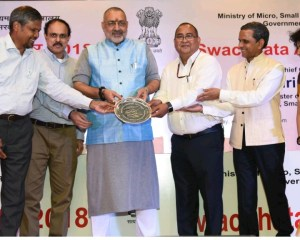 MSME Minister, Giriraj Singh Distributed Swachhta Awards