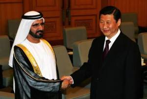 UAE Signed Strategic Deals with China