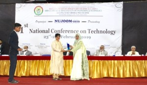 MMANTC Hosted 1st National Conference on Technology in Malegaon, Maharashtra