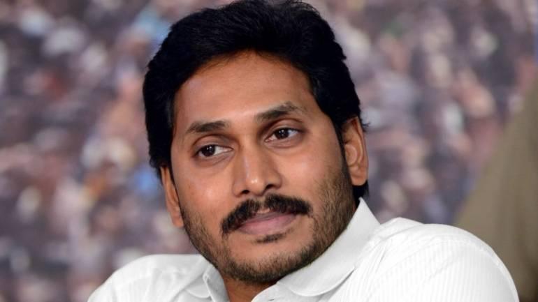 Andhra Pradesh Budget Allocated 200 Cr for MSME Development