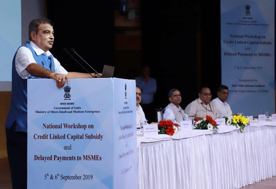 Credit Linked Capital Subsidy Scheme Re-Launched By Nitin Gadkari