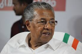 Kerala CM Urged PM Modi to Retain BPCL's Public Sector Status