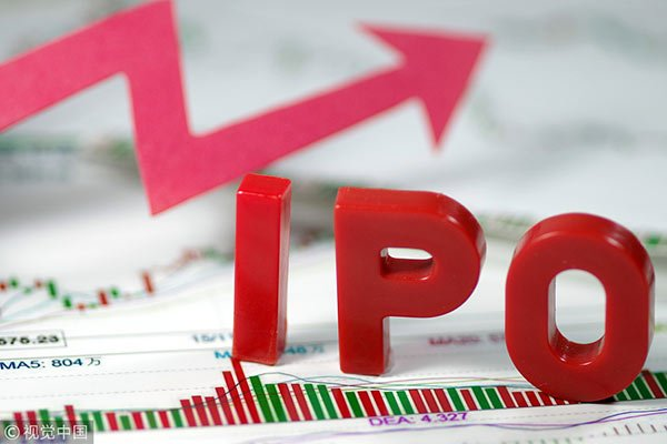 How Can an Individual Invest in an IPO?