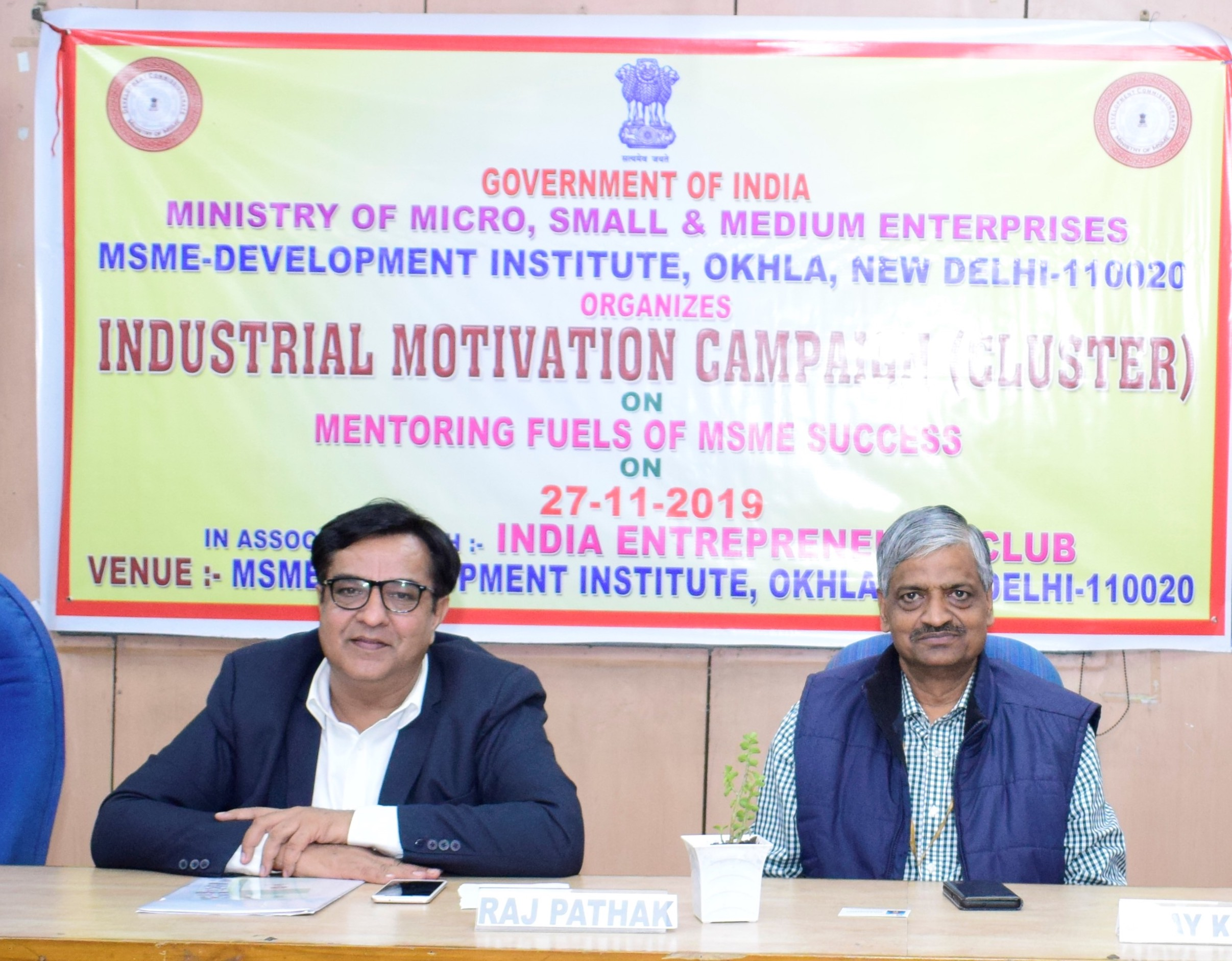 MSME DI & IEC Organised Networking Event for Startups & Mentors
