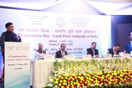 Nityanand Rai Presides Over The 8th Foundation Day Of Land Ports Authority Of India